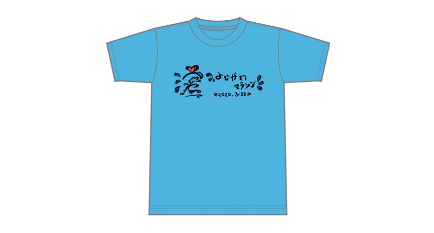 淀川マラソンTシャツ